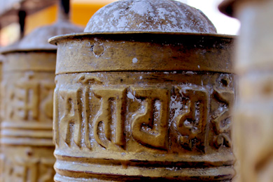 Nepal Prayer Wheels